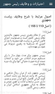انتخابات96(کاندیدیار) - náhled