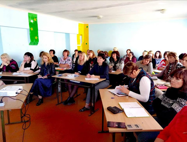 28.09 - Трeнінг «Особливості використання ІКТ на уроках дисциплін природничого циклу»