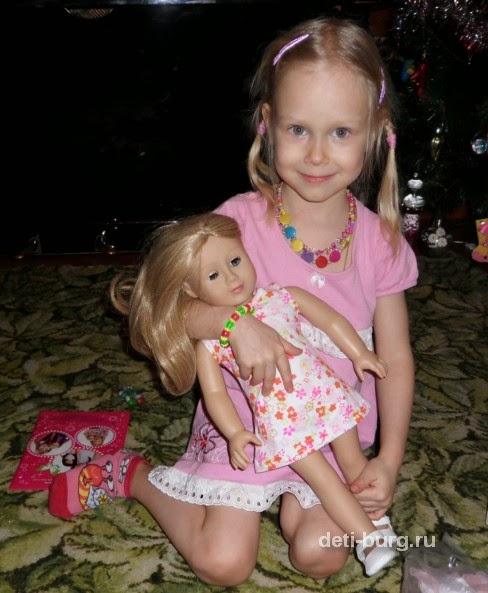 Вероника и кукла Мила