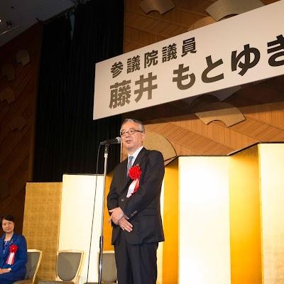 2018111311月13日藤井基之と語る会-04.JPG