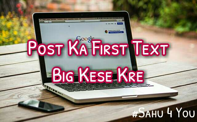 Paragraph First Text Stylish, Big Size Kese Kare