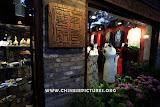 Shop in Nanluoguxiang photo 3