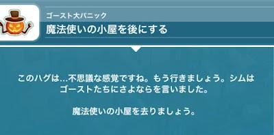 IMG_E8912.JPG