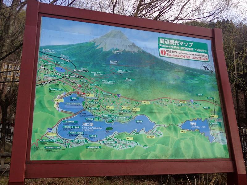 2014 Japan - Dag 11 - marjolein-DSC03609-0071.JPG