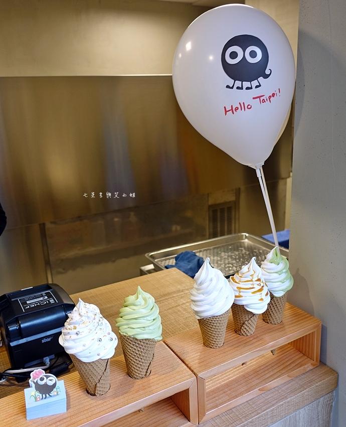 46  路地氷美食の怪物 台北 可愛療癒怪物冰 台中排隊美食