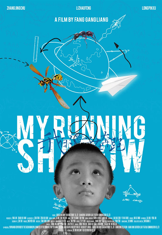 My Running Shadow China Movie