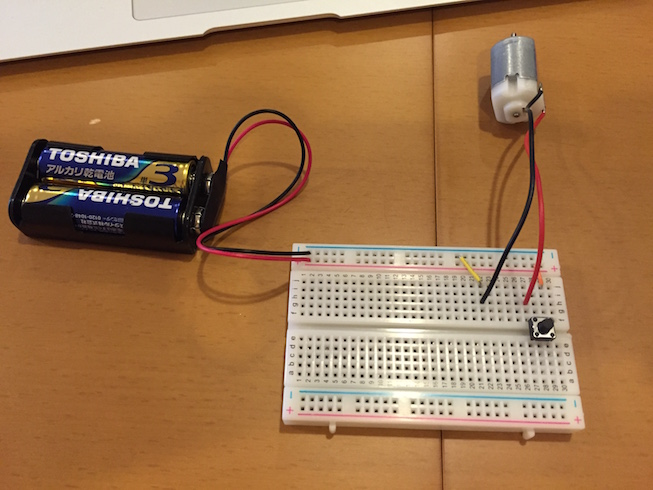 arduino_with_dcmotor_circuit1.jpg