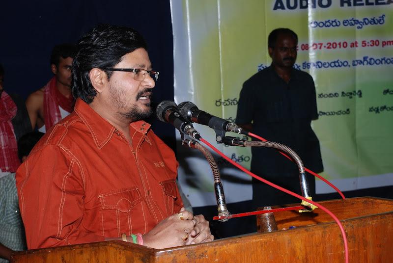 TeNA-TelanganaVeenaAudioCD - DSC_0231.JPG