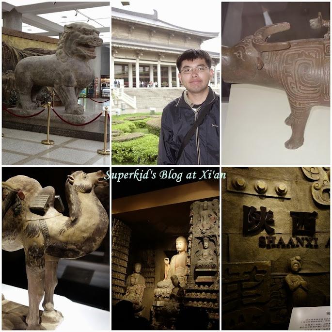 我在人擠人的陝西歷史博物館。