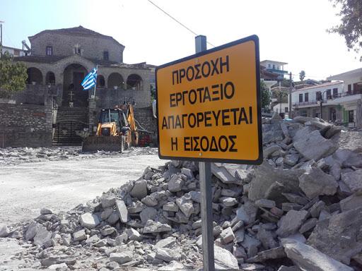 Άρτα: Πλήθος έργων σε εξέλιξη, απ' άκρη σε άκρη στο δήμο Νικολάου Σκουφά