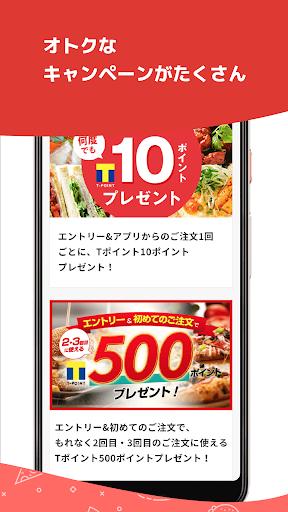 u51fau524du9928 android2mod screenshots 6