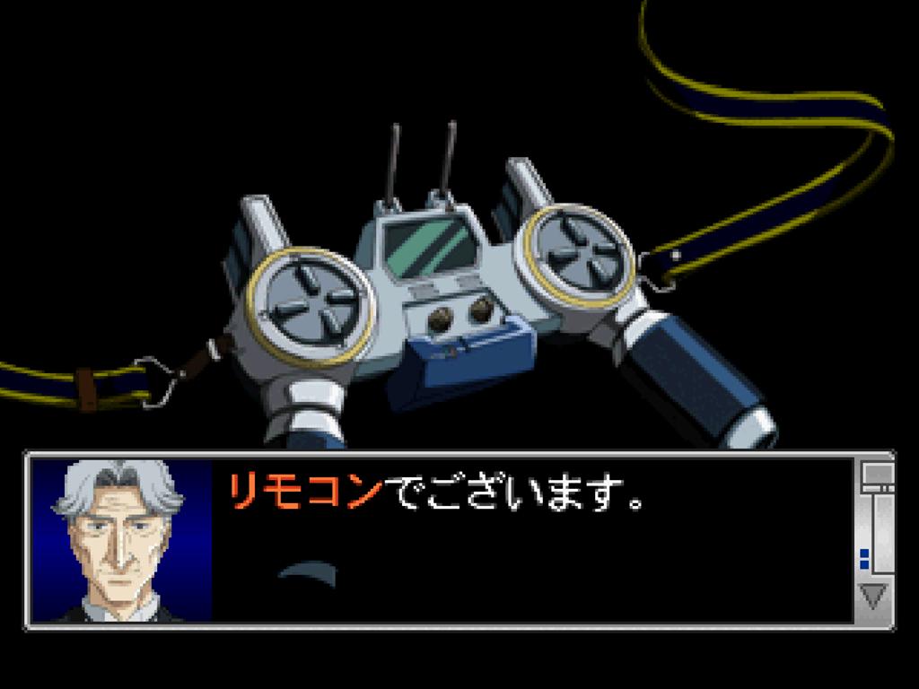 [Remote-Control-Dandy-682]