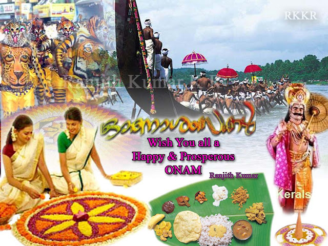 Wish You all a Happy and Prosperous ONAM