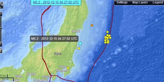 [Imagem: terremoto_fukushima.jpg]