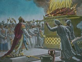 Fire Gift, King Solomon