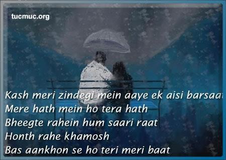 Barisho Ka Paani Pictures