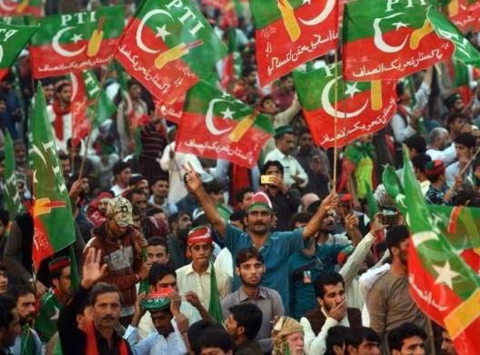 پاکستان تحریک انصاف