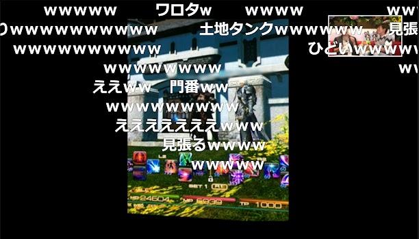 GW-89344.jpg