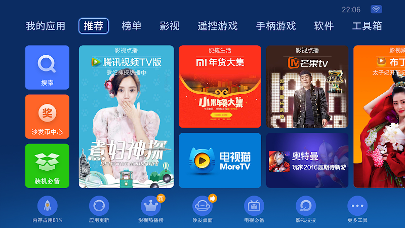 Streaming HD contents from China – tvczar