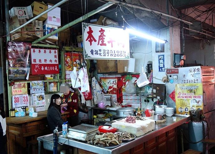 8 嘉義東市場牛雜湯、筒仔米糕、火婆煎粿