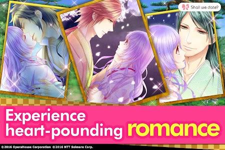 Teen Samurai / Shall we date? screenshot 1