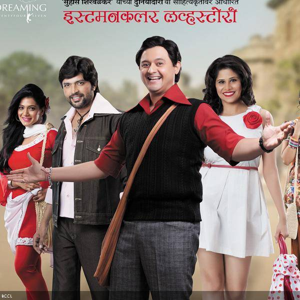 (L-R) Urmila Kanitkar, Ankush Choudhary, Swapnil Joshi and Sai Tamhankar in a still from the Marathi movie Duniyadari.