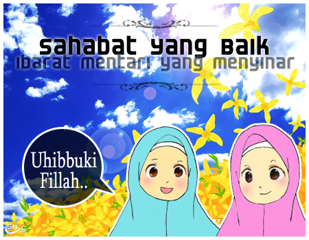 wallpaper kartun islami. wallpaper kartun islamic. hd