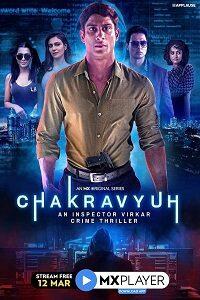 Chakravyuh S01