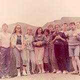 Різні фото КЛК 1986-1991