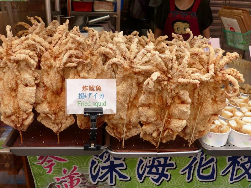 Danshui et une impressionnante collection de moules à gâteaux - P1240755.JPG