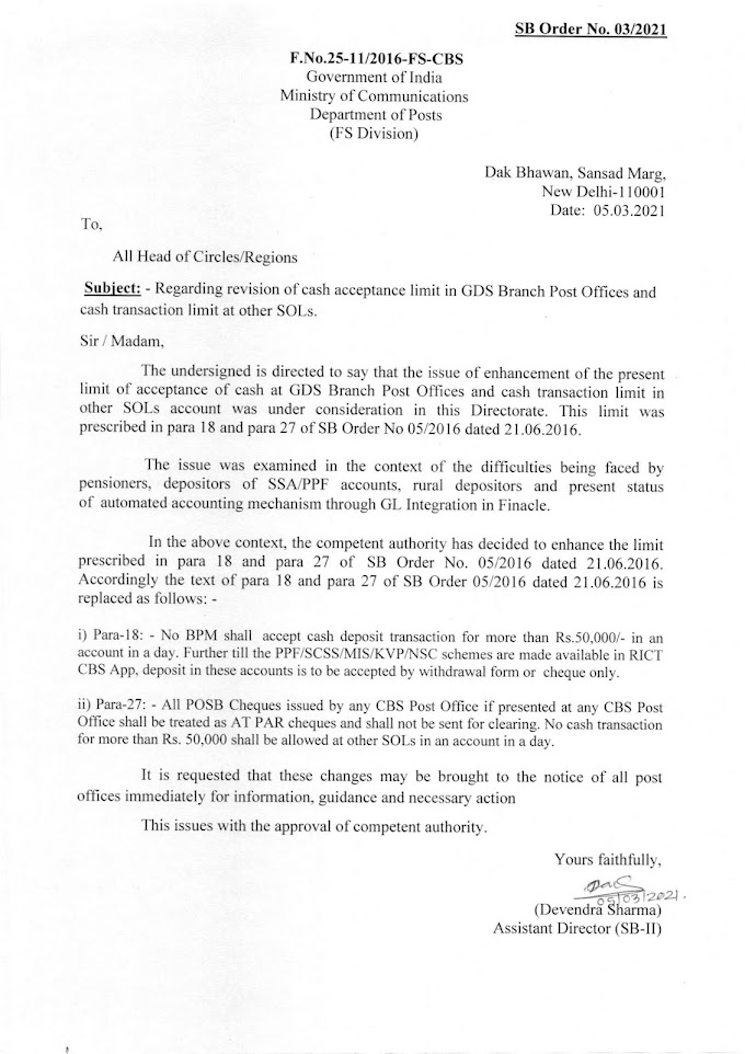 SB ORDER 3/2021 - Revision of cash acceptance limit in GDS Branch Post office and Cash transaction limit at other SOLs