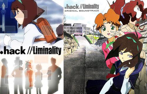 Hack Liminality