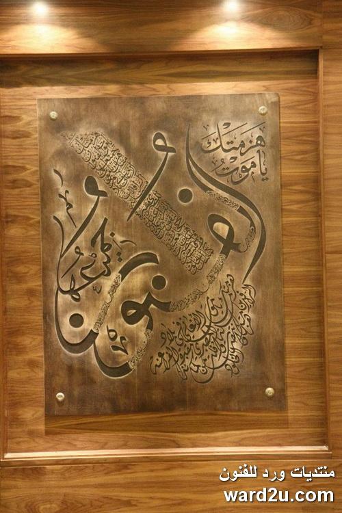 رحلة في حياة الشاعر محمود درويش