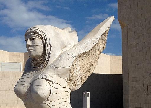 Skulptur, Bahrain National Museum