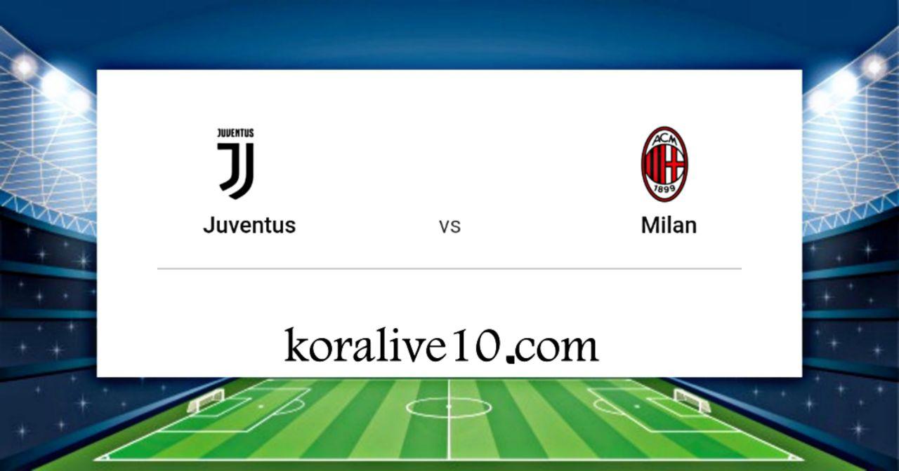 موعد مباراة يوفنتوس وميلان في الدوري الإيطالي | كورة لايف
