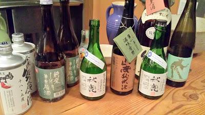 Sake or wine beverage pairings for the Menu for Yurukyara Grand Prix, a Nodoguro Mascot Dinner