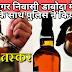 फरुखनगर निवासी डाबोदा में 26 बोतल अवैध शराब के साथ पुलिस ने किया काबू