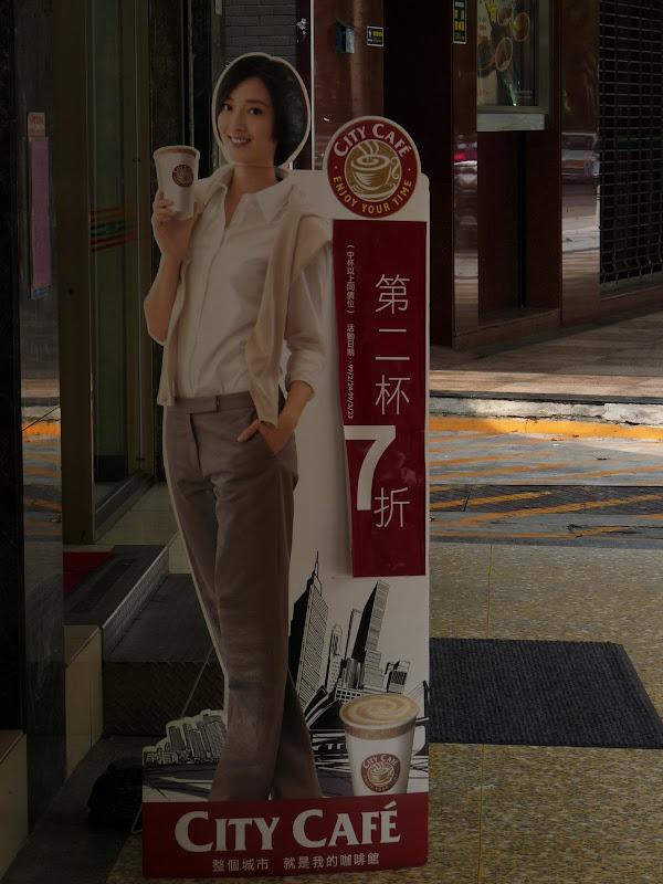 TAIWAN . Taipei De Shandao Temple jusqu à T 101 à pied... - P1160252.JPG