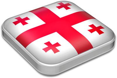 Flag of Georgia with metallic square frame