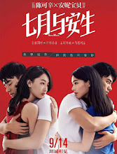 Soulmate / Qi Yue Yu An Sheng  China Movie