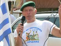 Βιογραφικό Αριστοτέλη Κακογεωργίου,αρχηγός Ομάδας Έψιλον.