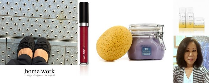 Holiday Beauty Gifts and Friday High Five