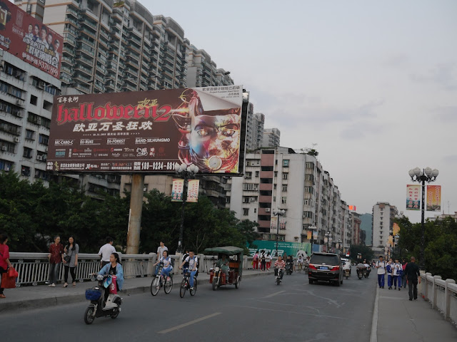 Billboard in Shaoguan advertising the Halloween 2 party