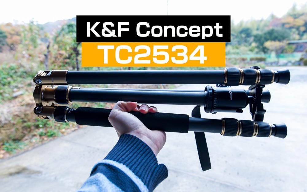 Kandefconcepttc2534 243A0790 Edit