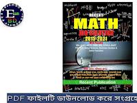 Recent Math Job Solution 2015 -2021 - PDF Download