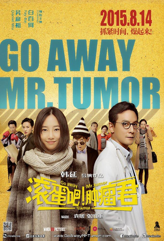 Go Away Mr Tumour