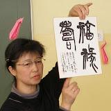 2007-04-20_22 SKIPPER - Pinki