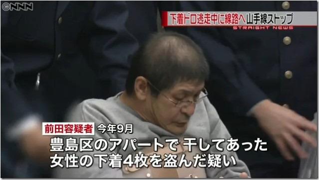 前田政利n02