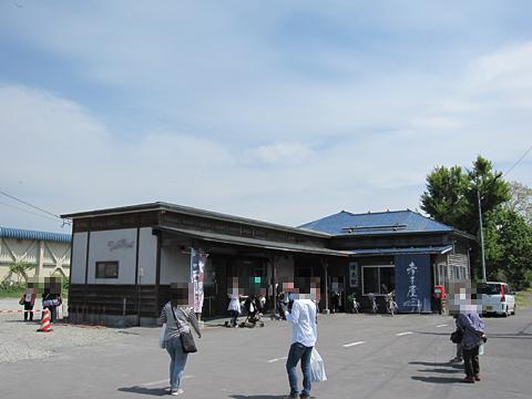 JR増毛駅 その1