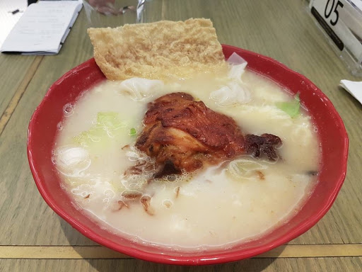 Chicken chop soup noodle from SIFU at Bugis Junction